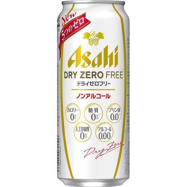 アサヒ ドライゼロフリー500ml24缶