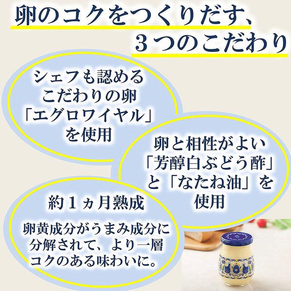 キユーピー 卵を味わうマヨネーズ250g