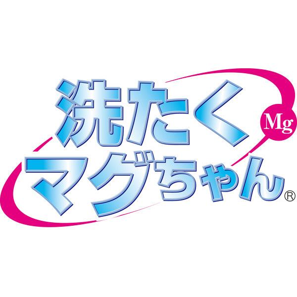 洗たくマグちゃん ブルー (取寄品)
