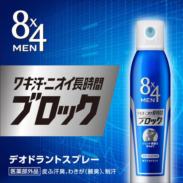 8×4MEN  スプレー 無香料