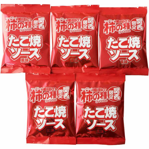 関西限定 亀田の柿の種 たこ焼ソース風味