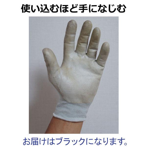 ニトリルゴム背抜き手袋 簡易包装組立グリップ L ブラック 5双 「現場のチカラ」 370 ショーワグローブ