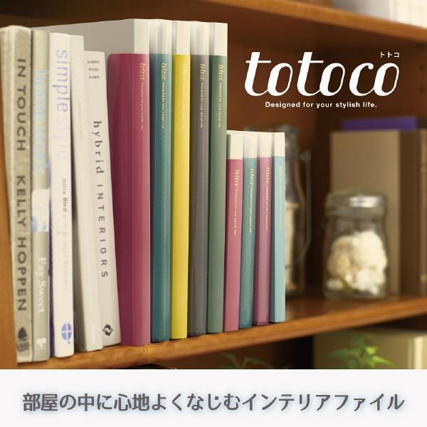 totocoはがきホルダー 透明ブルー