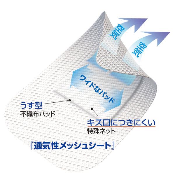 FC ワンタッチパッド M 6枚入