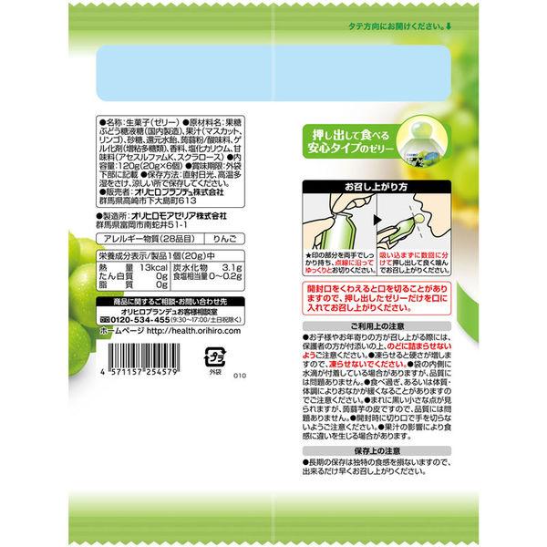 ぷるんと蒟蒻ゼリー マスカット味 24袋