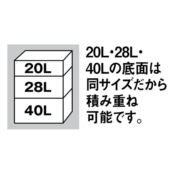 ASコンテナ 28L クリア 1個