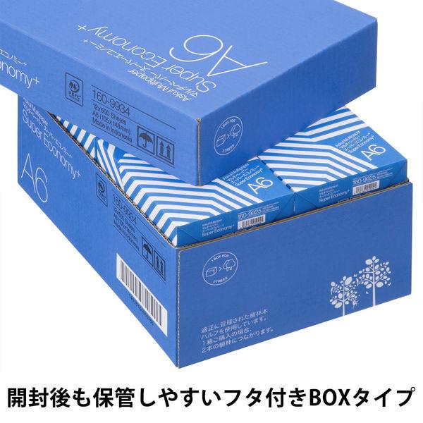 スーパーエコノミー+ A6 1箱