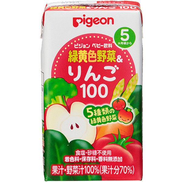 緑黄色野菜&りんご 125ml×12P