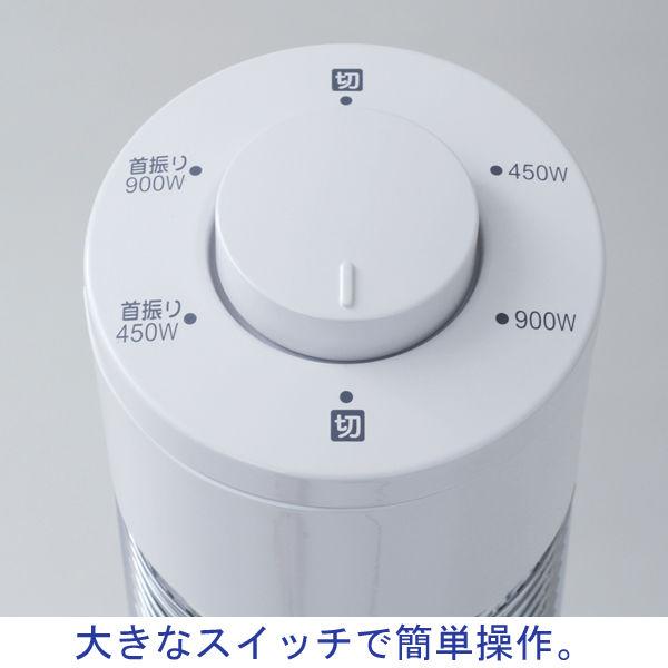 グラファイトヒーターDCTS-A091