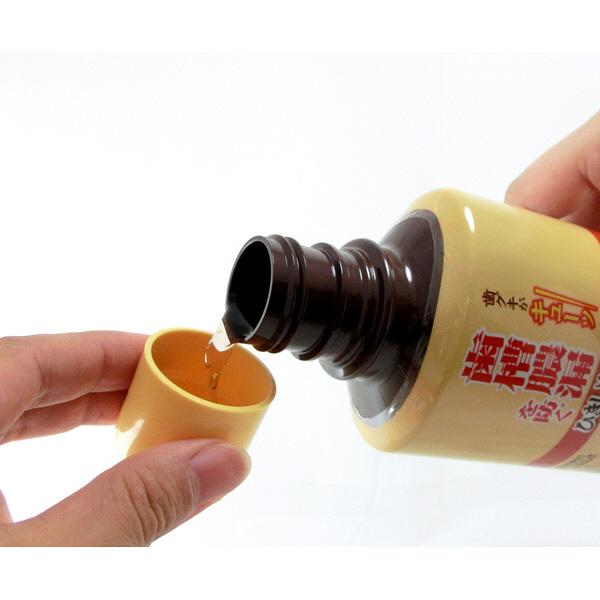 ひきしめ生葉液