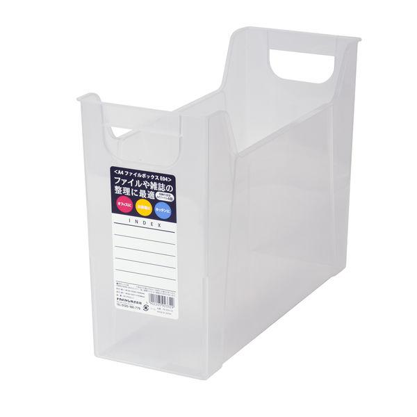 ナカバヤシ ファイルボックス 半透明 E04 A4 FB-E04