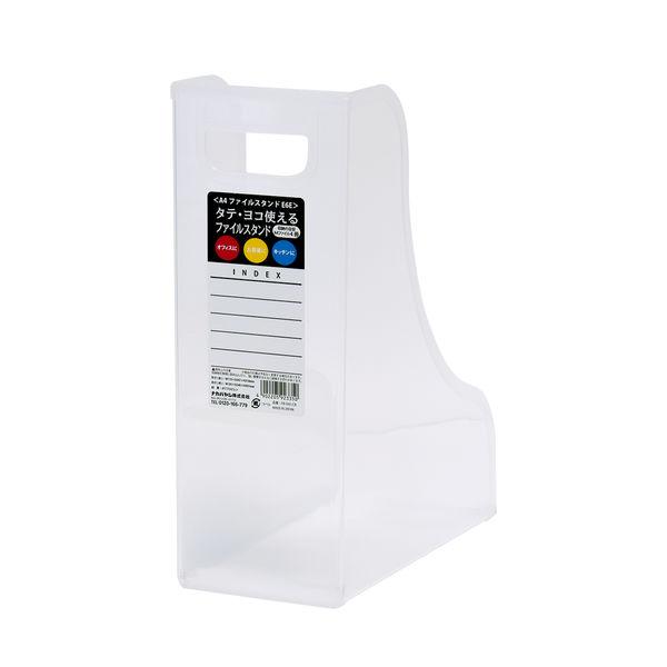 ナカバヤシ ファイルボックス 半透明 E6E A4 FB-E6E