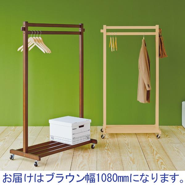 川口工器 木製頑丈ハンガー 幅1080mm ブラウン KKH-214 1台(直送品)