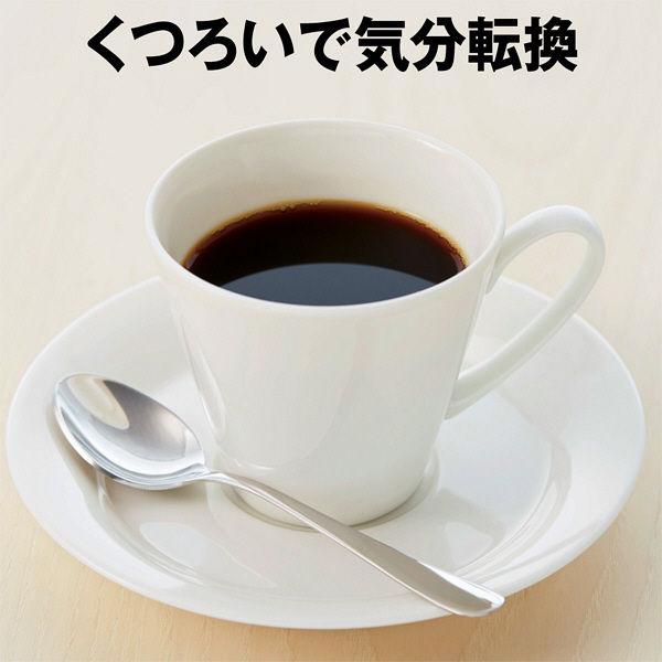 香りのモカ ブレンド(1kg×12袋入)