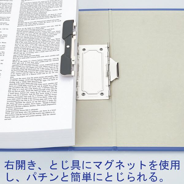 ドッチファイル A4縦80mm 3冊
