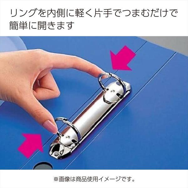 リングファイルA4縦 背幅29mm 黄