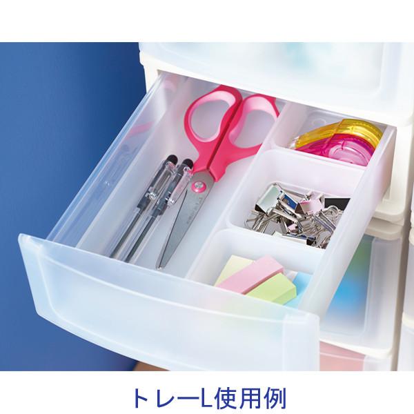 サンカ 小物整理トレー L クリア SKT-LCL 1セット(4個)