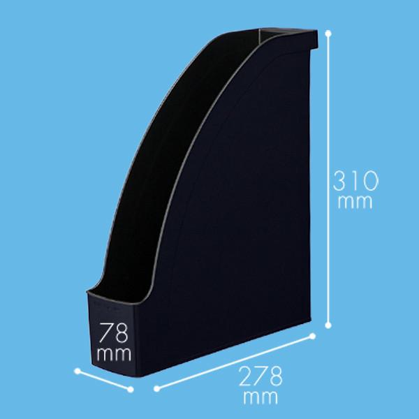 エセルテジャパン ライツ マガジンファイル ブラック A4 2476-00-95 1箱(6個入)