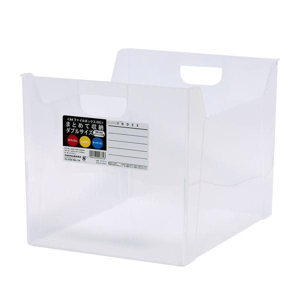 ナカバヤシ ファイルボックス 半透明 E05 A4 FB-E05 1セット(5個)