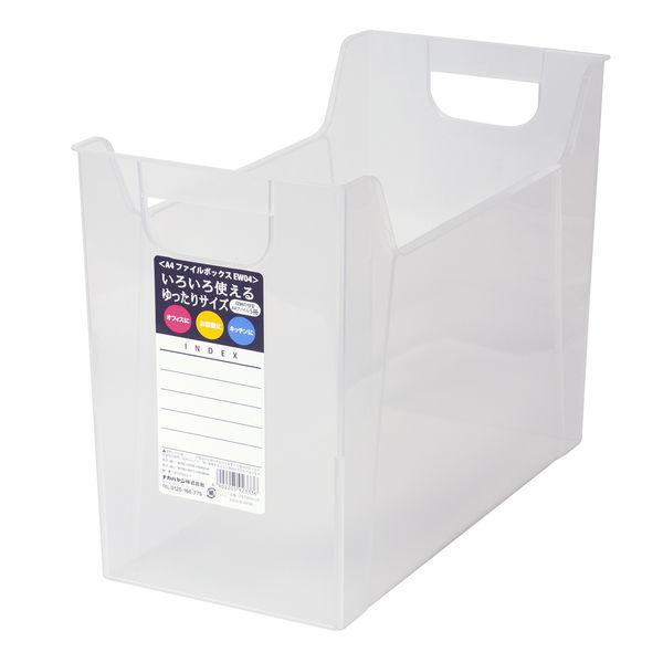ナカバヤシ ファイルボックス 半透明 EW04 A4 FB-EW04 1セット(5個)