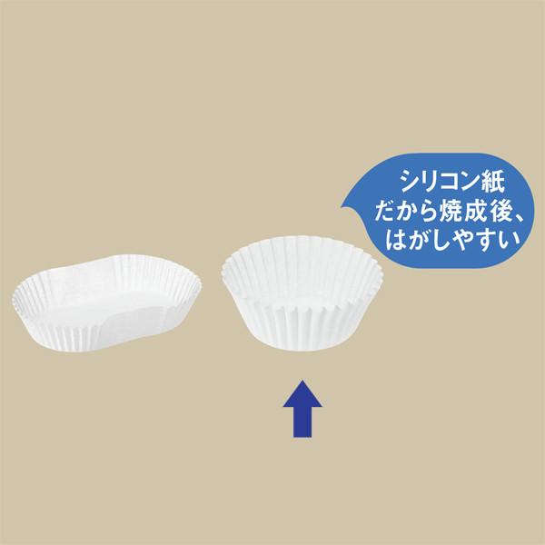 シンメイ シリコンペーパーケース丸型φ45x27.5h SPC3 ベーキングカップ 1袋(400枚入)