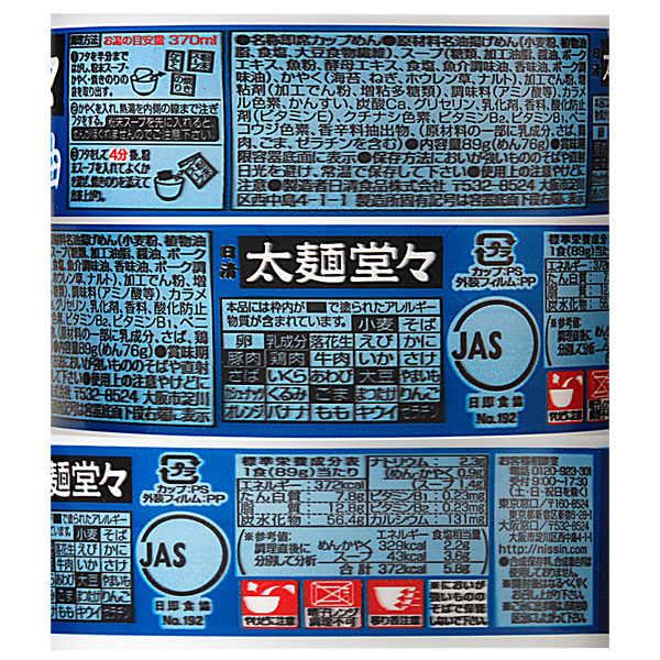 日清太麺堂々 魚介豚骨醤油 12食