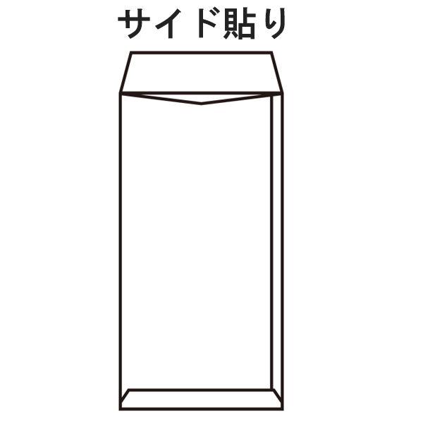 木下水引 エコカラー封筒 長3〒枠あり ブルー(あさぎ) 1000枚(100枚×10袋)