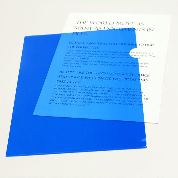 カラークリアホルダーA4濃色 青100枚