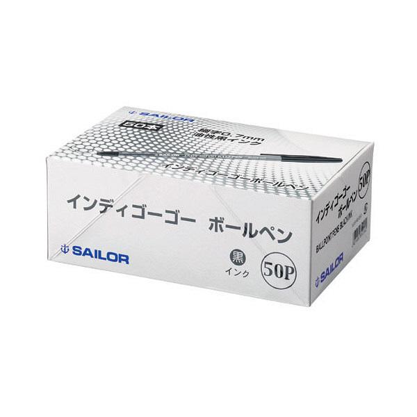セーラー万年筆 インディボールペン 50本 黒 箱入 52-9105-000 (直送品)