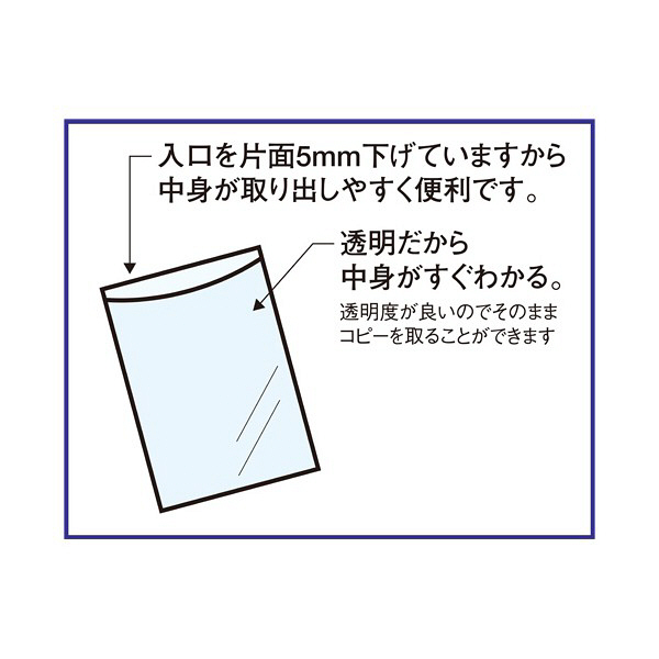 セキセイ クリアポケット A5 AZ-555-00 20枚 (直送品)