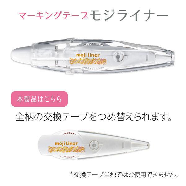 プラス モジライナー交換 クレヨンオレンジ DC-036-3R (取寄品)