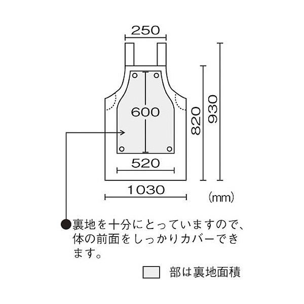 プラス OAエプロン ネイビー OU-120NV (直送品)