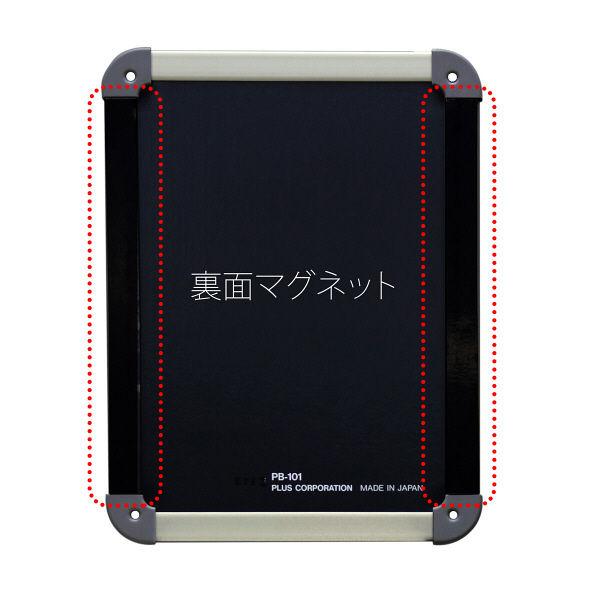 プラス メッセージボードS PB-101 LGY (直送品)