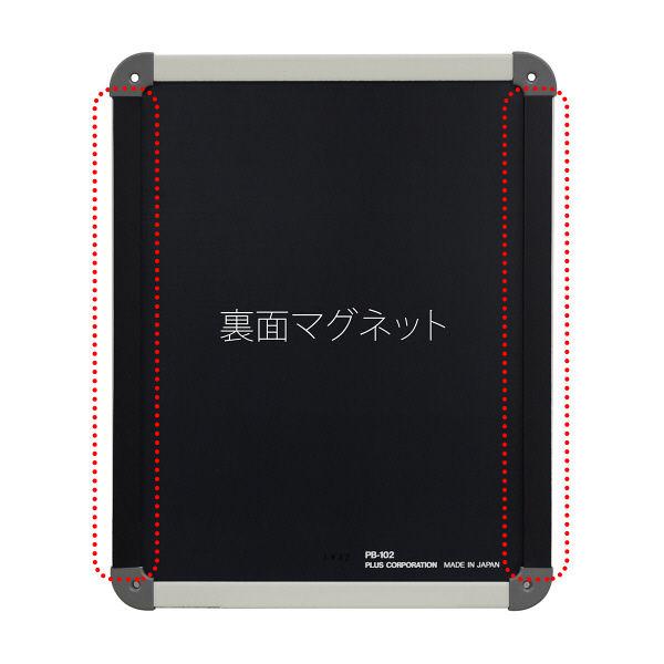プラス メッセージボードM PB-102 LGY (直送品)