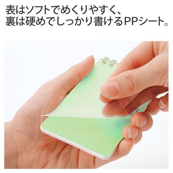 メモ カ・クリエ あさみどり(直送品)