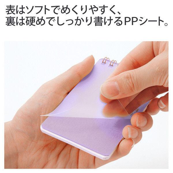 メモ カ・クリエ りんどう(直送品)