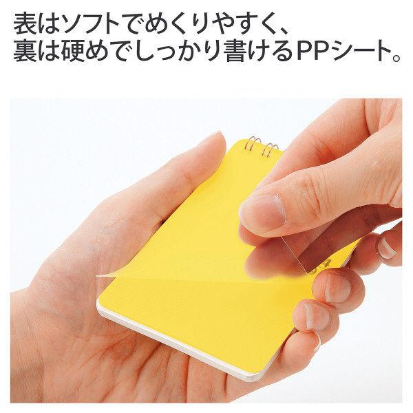 メモ カ・クリエ れもん(直送品)