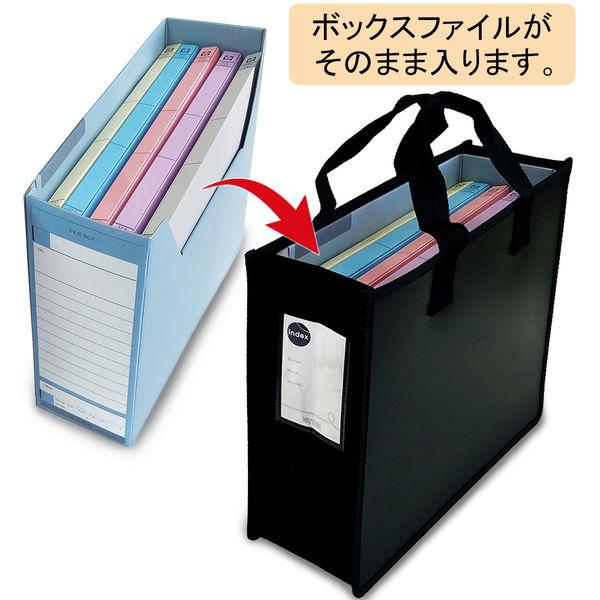 ノータムオフィス・トートバッグJ 黒 UNT-A4J#49 サクラクレパス