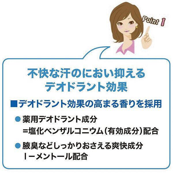 シーブリーズデオドラントボディポンプ+替