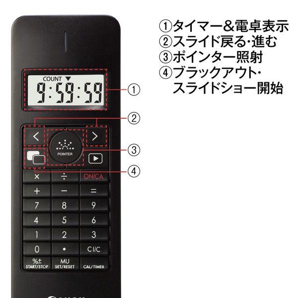 キヤノン X Mark I プレゼンター