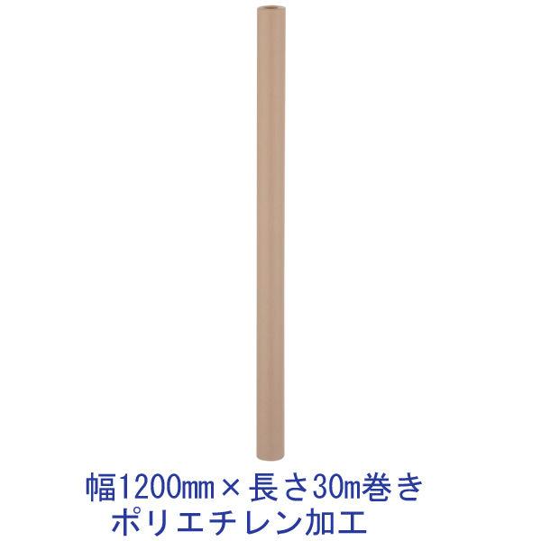 ペーパークロス 1200mm×30m巻