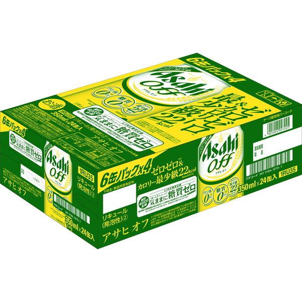 アサヒオフ 350ml 24缶