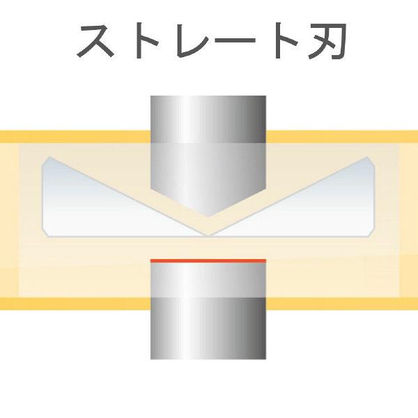 フジ矢 MP3-125 ミニテックプラスチックニッパ(ストレート刃) MP3-125