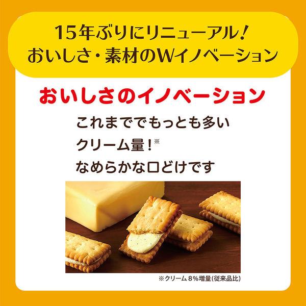 ビスコ<発酵バター仕立て>15枚 3個