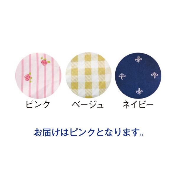 オオサキメディカル プラスハート 食事用エプロン ポケット付 ピンク 73755
