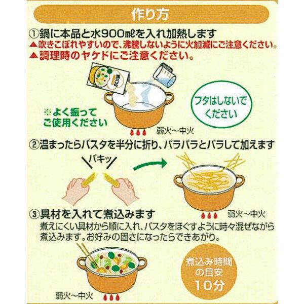 キユーピー 鍋パスタ なめらかクリーム味