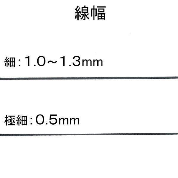 マッキー 細/極細 黒 ゼブラ