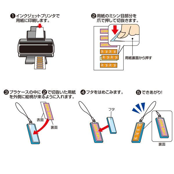 手作りストラップキット(スティック型)