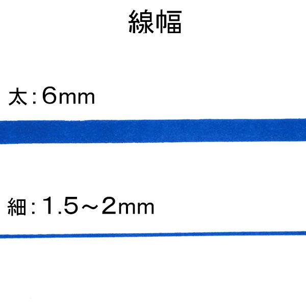 油性ペン ハイマッキー 太/細 青