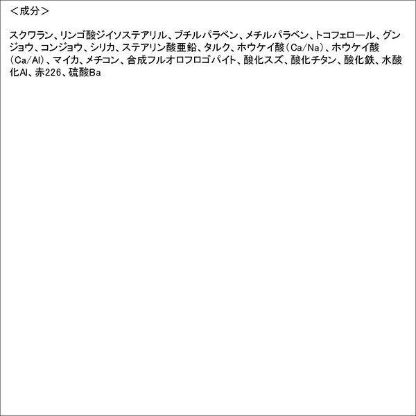 キャンメイク パーフェクトSアイズ 05